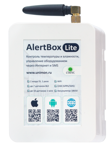 AlertBox Lite