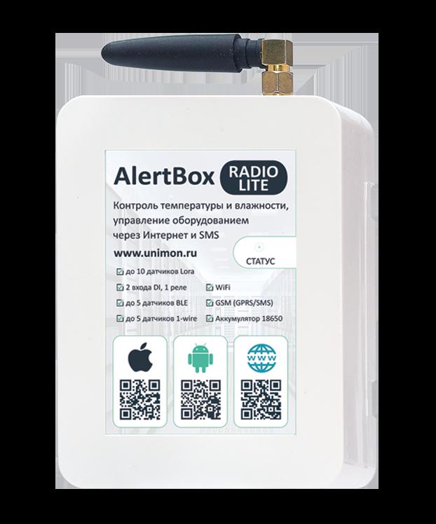 AlertBox Lite